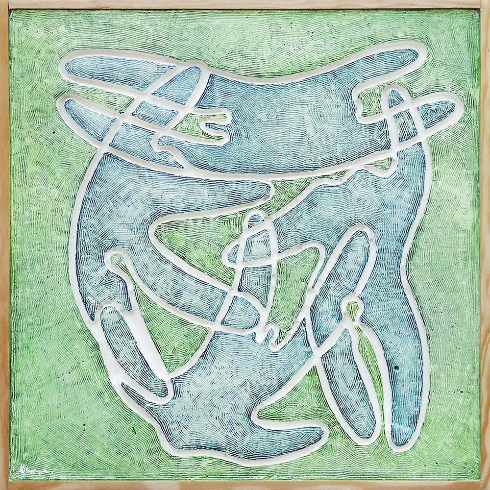 584 Gypsoglyphe