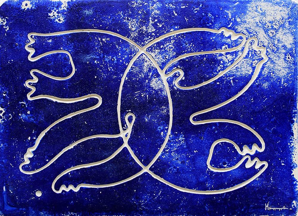 651 Gypsoglyphe
